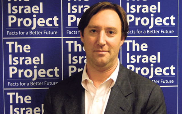 "The Israel's Project's Josh Block described the Iran deal as ""enormously troubling."""