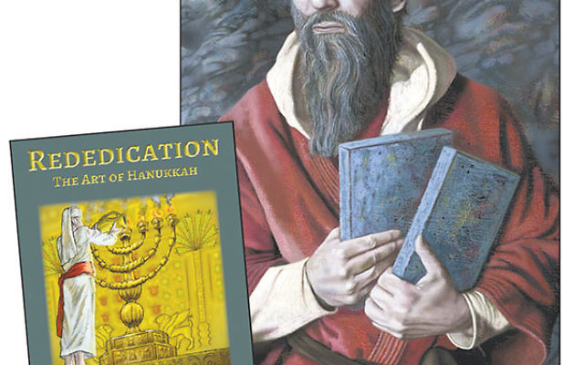 The Maccabees, from The Art of Hanukkah