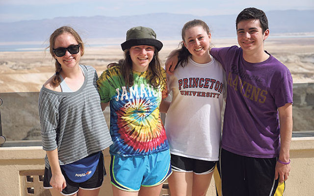 Zoe Dressner, second from left, and friends on the NFTY-EIE High School in Israel program.