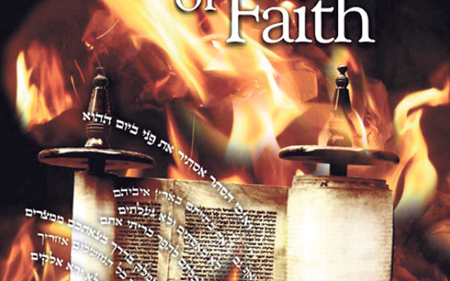 The fiery image on the cover of Rabbi Eli Fishman's book was inspired by a talmudic story about a Jewish martyr whom the Romans wrapped in a Torah scroll and set ablaze.