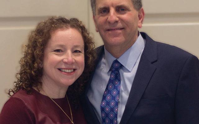 Michele and Jeffrey Landau