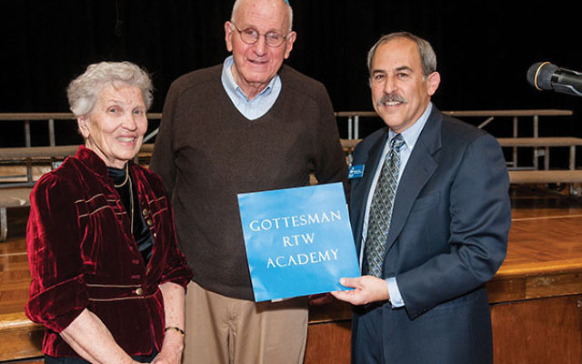 Jerry Gottesman was honored at the Joseph Kushner Hebrew Academy/Rae Kushner Yeshiva High School 69th annual dinner in May.