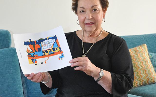 Shoshana Silberman. Photo Courtesy Shoshana Silberman