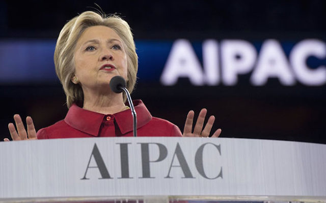 Hillary Clinton speaking at the AIPAC policy conference in Washington, D.C., March 21, 2016. (Saul Loeb/AFP/Getty Images)