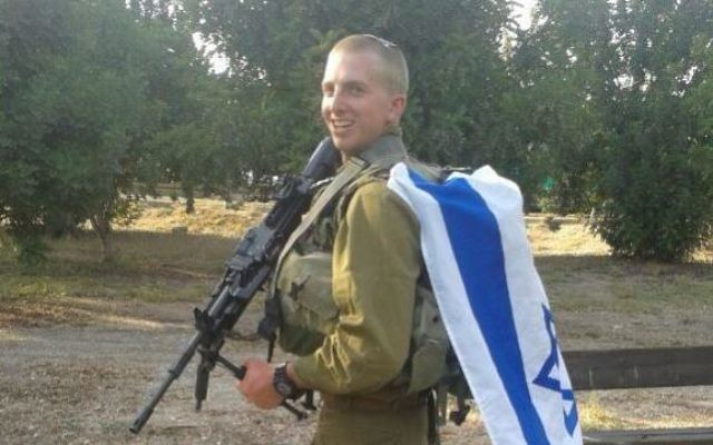 """Wounded IDF soldier Moshe Hirt, a graduate of Rabbi Pesach Raymon Yeshiva, told the school's principal that hundreds of people have visited him in the hospital, letting him know that """"am Yisrael is one big family."""""""