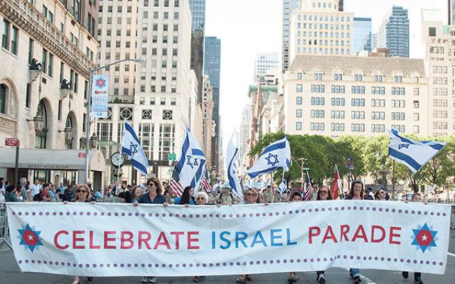 IsraelParadeCom.jpg