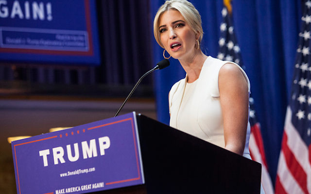 Ivanka Trump arriving to a press event where her father, business mogul Donald Trump, announced his candidacy for the U.S. presidency at Trump Tower on June 16, 2015, in New York City. (Christopher Gregory/Getty Images)