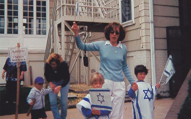 Preschool students celebrate Yom Ha'atzmaut with director, 1993.
