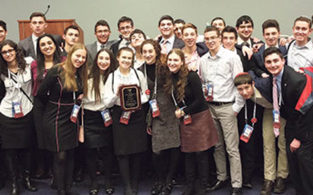 Members of the Kushner AIPAC Club with their AIPAC National Early Engagement Exemplars Award.