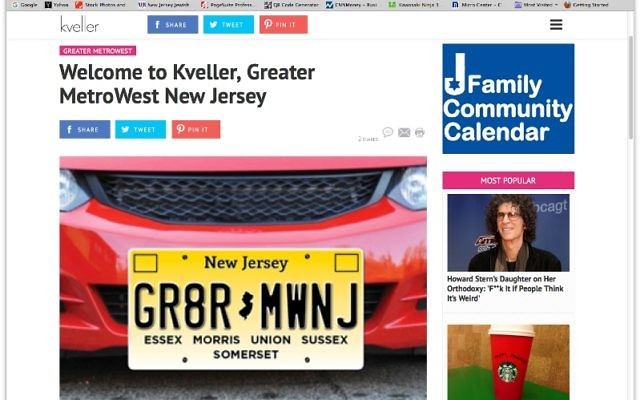 The Kveller parenting site announces its partnership with the Greater MetroWest Jewish community.