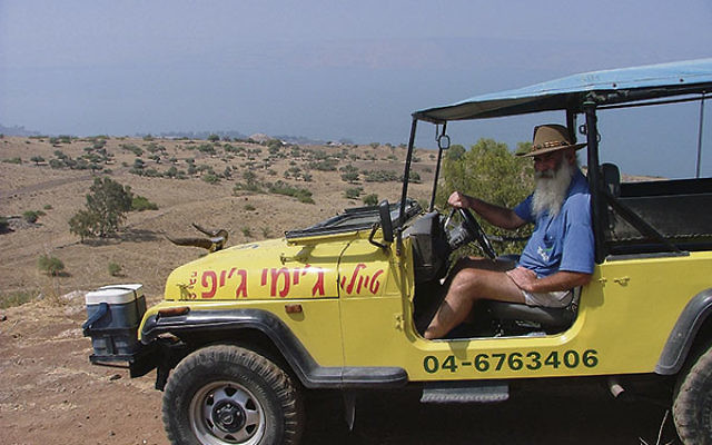 On the itinerary of the Central Jersey Journey to Israel will be a jeep tour on the Golan Heights.