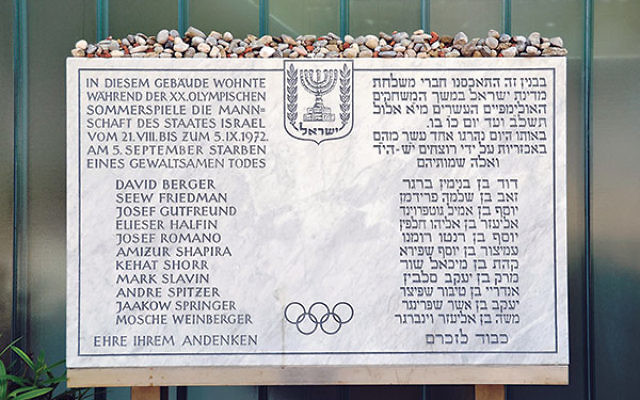 A memorial for the 11 Israelis slain at the 1972 Olympics in Munich marks the spot where the athletes were killed.