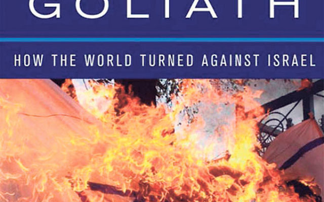 Making David into Goliath: How the World Turned Against Israel by Joshua Muravchik