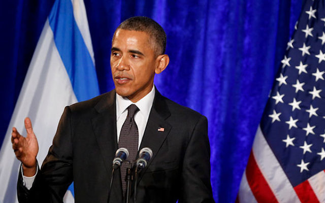President Barack Obama speaking at the Righteous Among the Nations award ceremony at the Israeli Embassy in Washington, D.C., Jan. 27, 2016. (Aude Guerrucci-Pool/Getty Images)