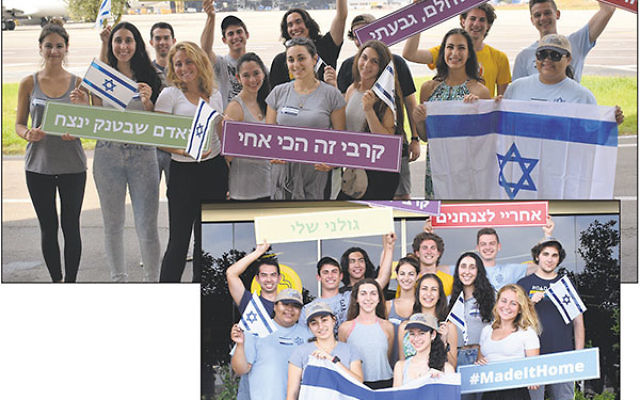 The new olim arrive in Israel.