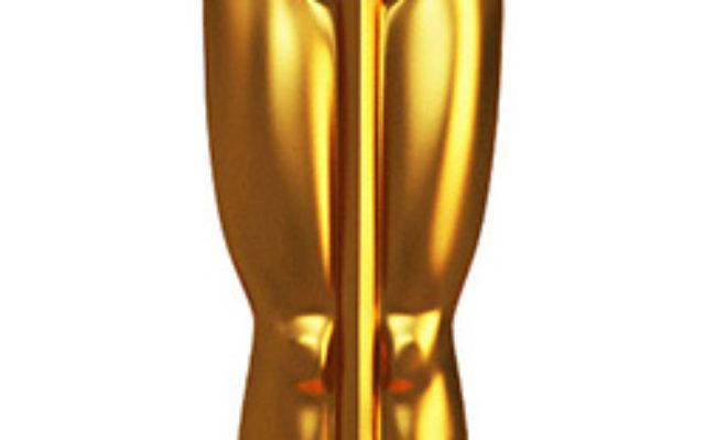 OscarStatue.jpg