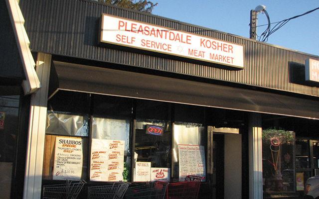 PleasantdaleStorefront.JPG