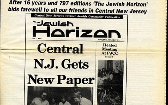 "The front page of the Jewish Horizon's last issue, on June 26, 1997, the day the newspaper said ""goodbye"" to the community. Photo courtesy Jewish Historical Society of NJ"
