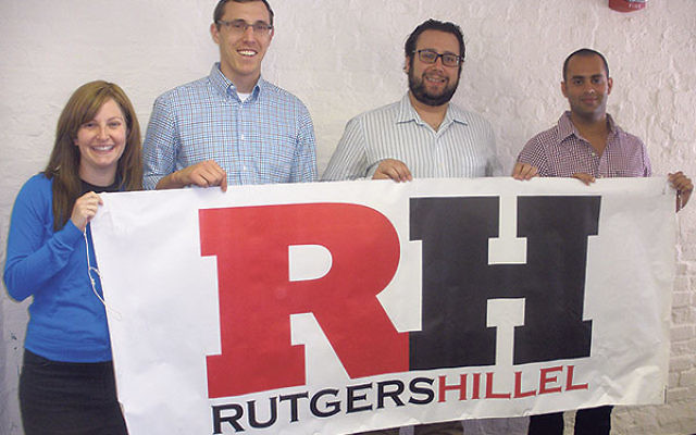 Rutgers Hillel will begin the new year with new staff members, from left, Sara and Rabbi Adam Frieberg, Rabbi Brandon Bernstein, and Ido Mahatzri.