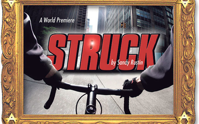 STRUCK.jpg