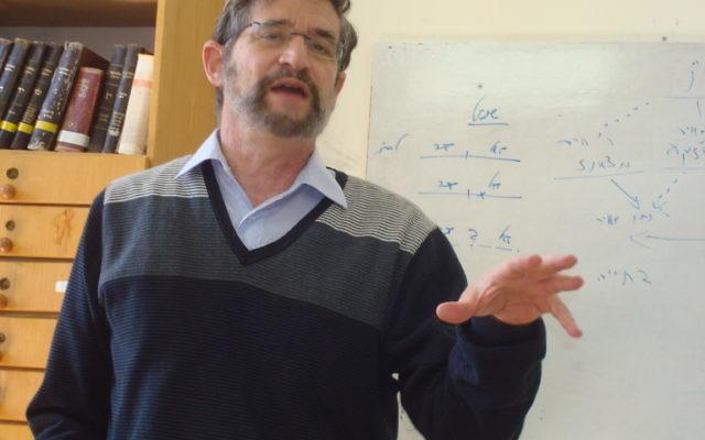 "Rabbi Jim Diamond was remembered as ""an incredible teacher and scholar."""