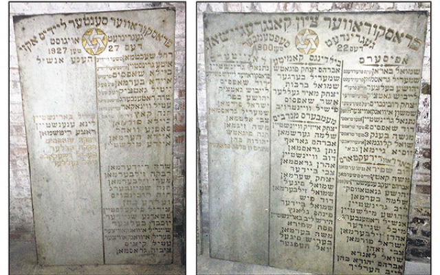 The marble tablets are inscribed with the names of members and donors of the Proskurover Zion Congregation and its women's auxiliary, founded in the East Village in 1900 by immigrants from Proskurov in Ukraine.