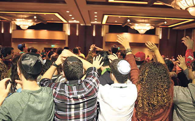 Cheering teens show their spirit at the annual international USY convention in Atlanta.