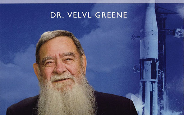 """Velvl Greene believed that in all branches of Judaism, """"there is way too much abdication of power to rabbis."""""""