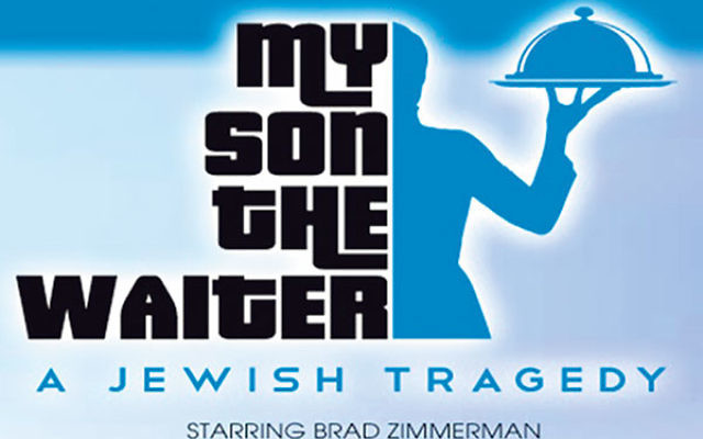 Brad Zimmerman during a performance of My Son the Waiter: A Jewish Tragedy.