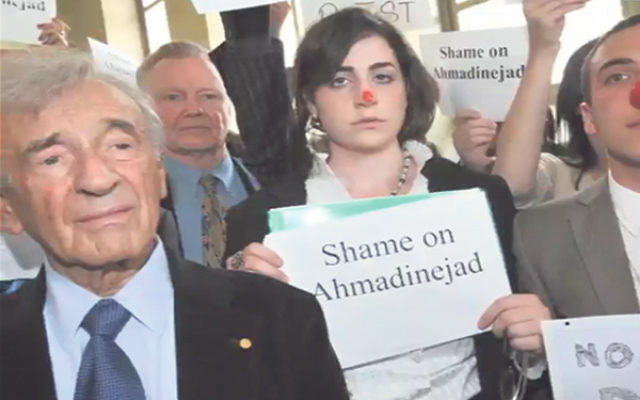 Elie Wiesel, left, is shown at a protest in a scene from the students' award-winning film.