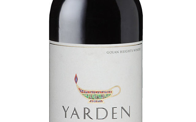 2009 Yarden 2T, a truly unique wine that exhibits wild berry and plum characters layered with floral, spice, and a hint of chocolate. 2T was created by an intriguing blend of two traditional Portuguese varieties; the full-bodied wine disp