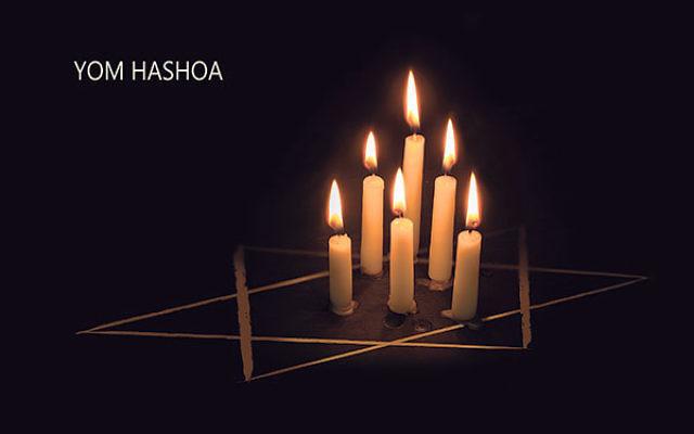 YomHashoaOp.jpg