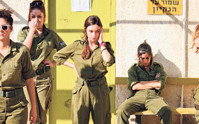 A scene from the Israeli film Zero Motivation.