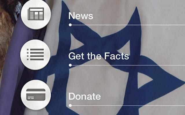 The BDS App