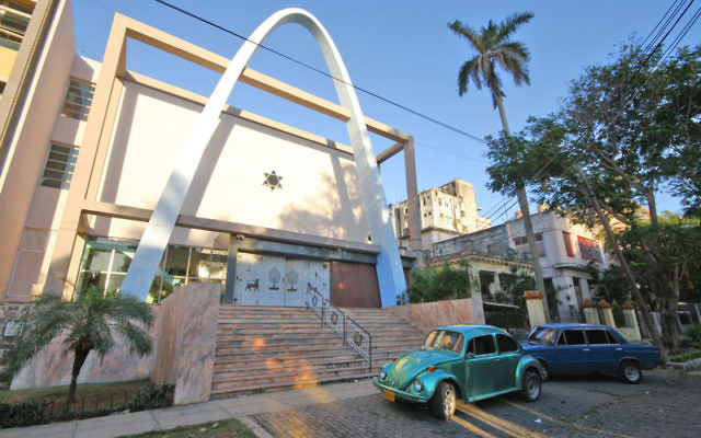 The Central federation mission visiting Cuba next March will visit the Patronato, the Jewish community center and Conservative synagogue in Havana. Photo courtesy American Jewish Joint Distribution Committee