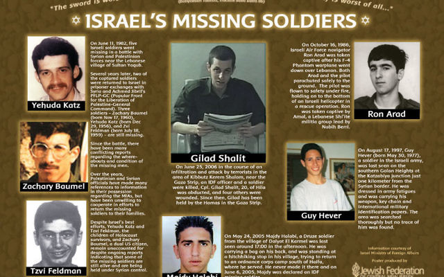 The Central federation has produced a poster to raise awareness of seven Israeli servicemen lost in action over the past three decades.