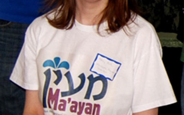 Amy Ash, director of Temple Emanu-El's new Ma'ayan Program, is inviting families with special needs children, with or without affiliation to any synagogue in the community, to register for the fall program.