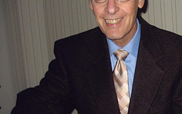 Joel Daner in 2006 when he received the Saul Schwartz Distinguished Service Award of the NJ Association of Jewish Communal Service.