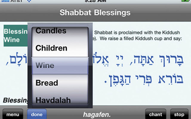 From Behrman House's iShabbat V1 app