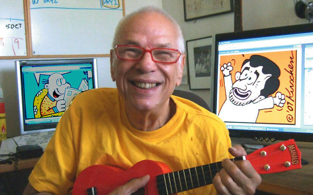 Yaakov Kirschen relaxes with his ukulele.