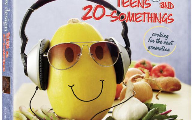 Kosher by Design: Teens and 20-Somethings (ArtScroll)