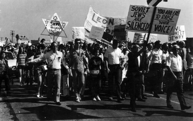 Activists in Los Angeles march for Soviet Jewry at a 1969 Simhat Torah rally. Photo courtesy Refusenikmovie.com