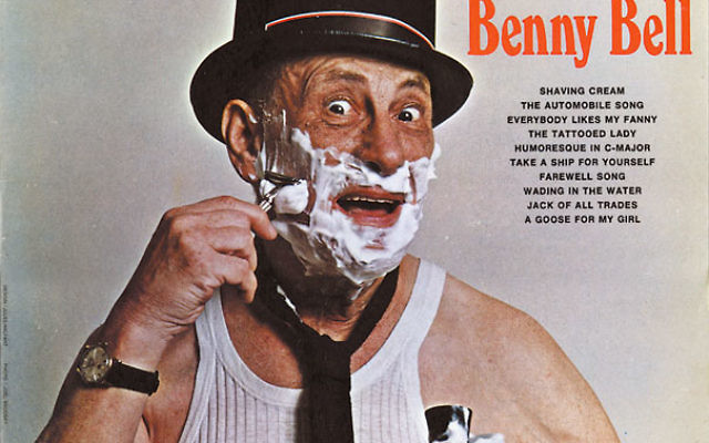 "Benny Bell on the cover of his hit record, ""Shaving Cream."" Photos courtesy Joel Samberg"