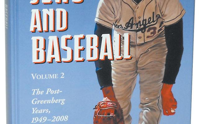Jews and Baseball, Volume 2: The Post-Greenberg Years, 1949-2008 by Burton and Benita Boxerman (McFarland), 2010
