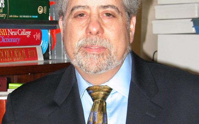 Dr. Joel Ackelsberg