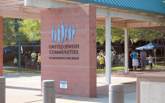United Jewish Communities of MetroWest NJ — headquartered on the Aidekman campus in Whippany — is revamping its allocations process to better communicate its mission to donors.