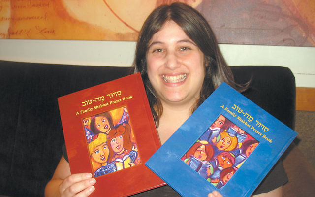 Julie Schwartz Wohl's goal was to create a kid-friendly prayer book.