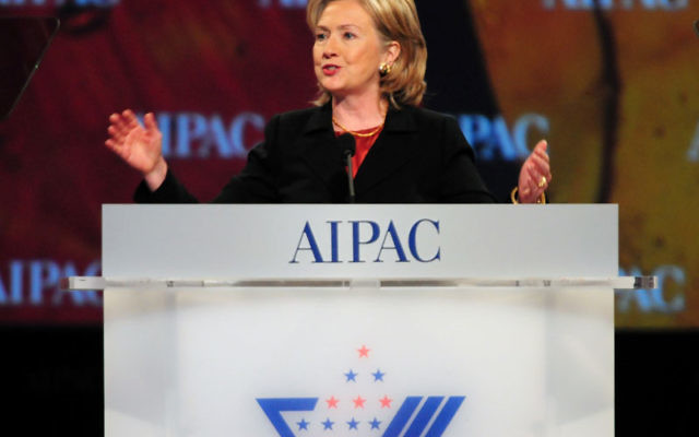 U.S. Secretary of State Hillary Rodham Clinton spoke to thousands of pro-Israel activists in Washington at the annual AIPAC policy conference on March 22. Photo courtesy AIPAC