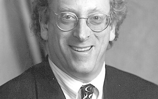 David Twersky