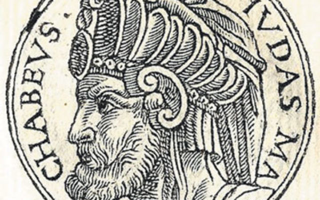 Judah Maccabee depicted in an illustration for the 1553 French volume, Promptuarii Iconum Insigniorum.